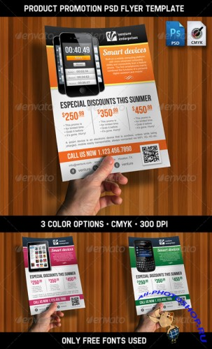 GraphicRiver - Product Promotion - Ad / Flyer - PSD Template 2492224