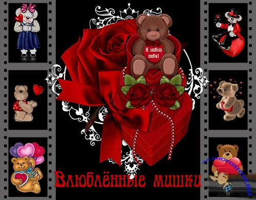 "Clipart ""Love Bears""."