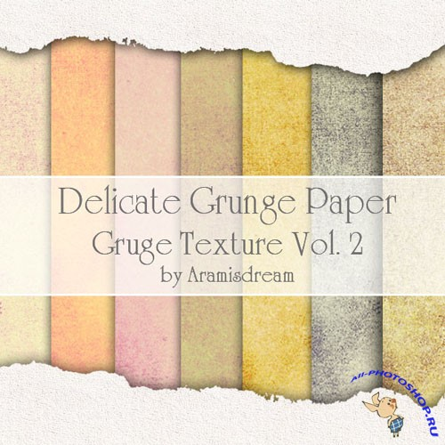 Delicate Grunge Papers Pack
