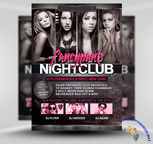 Fancypants Party Flyer/Poster PSD Template