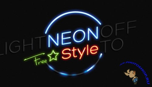 Neon Text Effect PSD Template