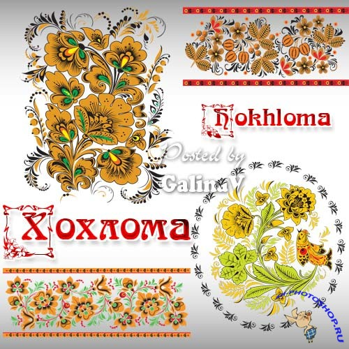 Hokhloma — ancient Russian national trade, clipart PNG