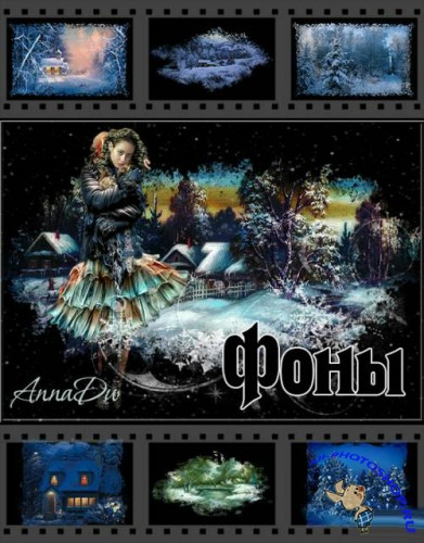 "Scrap-kit - Backgrounds PNG ""Winter"""