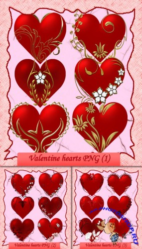 Valentine's Day Hearts PNG Clipart 2
