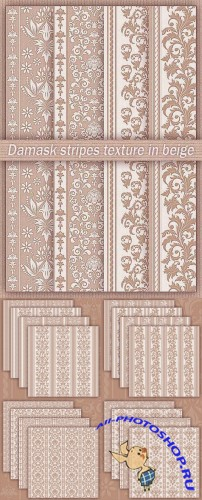 Damask Stripes Textures