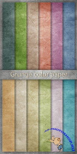 Grunge Color Papers