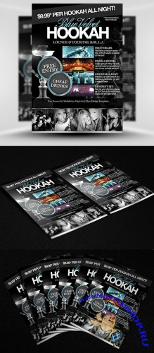 Hookah Lounge Party Flyer/Poster PSD Template