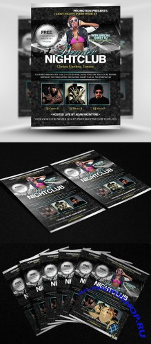 Premier Nightclub Party Flyer/Poster PSD Template