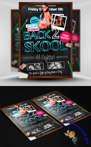Back 2 Skool Party Flyer/Poster PSD Template