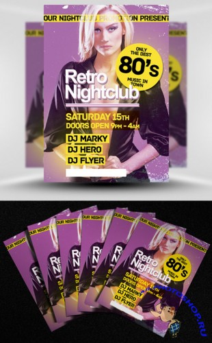 Retro Party Flyer/Poster PSD Template