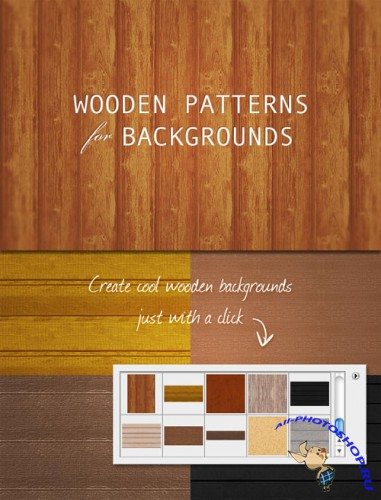 WeGraphics - Wooden patterns for backgrounds
