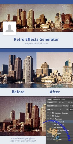 WeGraphics - Retro Effects Generator for your Facebook Cover