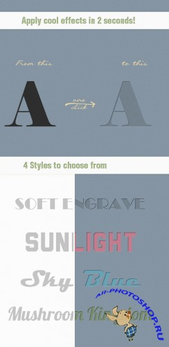Soft Engrave Text Styles
