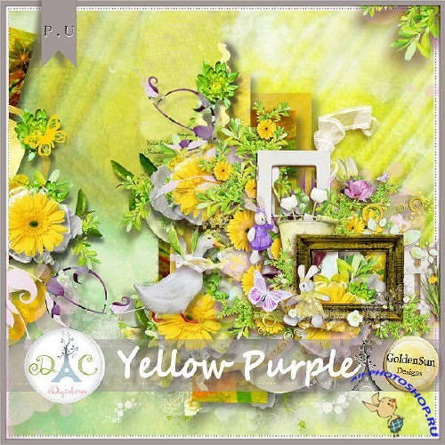 Скрап-набор - Yellow Purple
