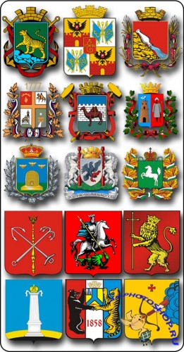 Гербы городов России в векторе / Heraldry of the cities of Russia in vector