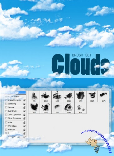 Designtnt - Clouds PS Brushes