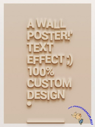 Pixeden - Psd Wall Poster Text Effect