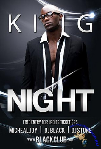 King Night Party Flyer/Poster PSD Template