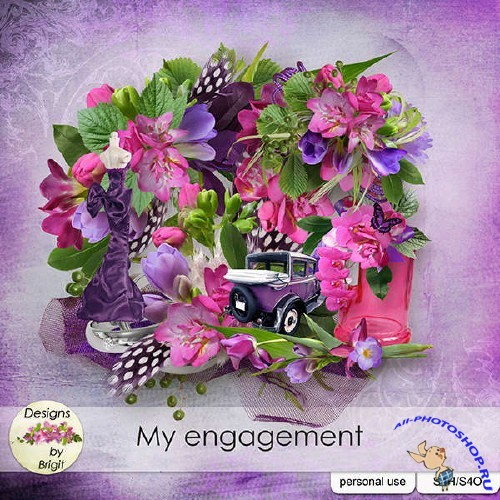 ������������� �����-�������� - My Engagement