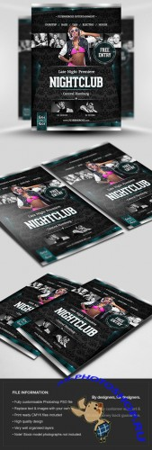 Late Night Premiere Flyer/Poster PSD Template