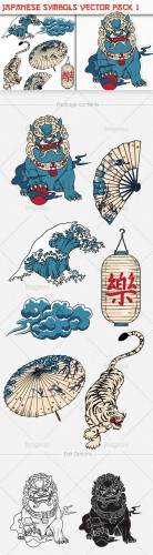 Japanese Symbols Photoshop Vector Pack 1