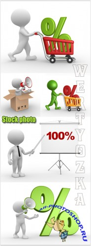 ������ ������� � 3�, ��������, ������ / Business clipart in 3D, percentages, discounts