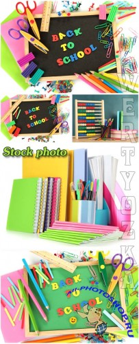 �������� �������������� / School supplies - Raster clipart