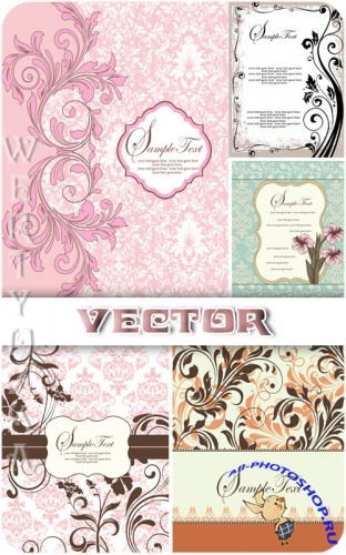Векторные фоны с красивыми узорами/ Vector background with beautiful patterns and place for text