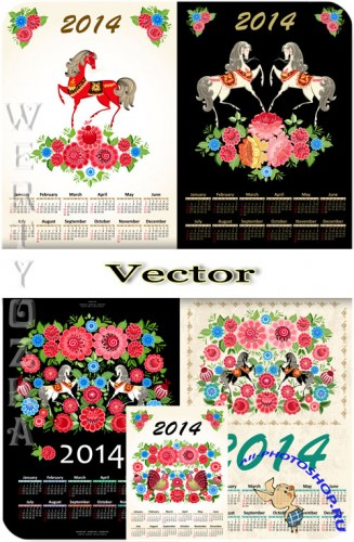 ��������� ��������� �� 2014 ��� - ��� ������ / Vector calendar for 2014 - Year of the Horse