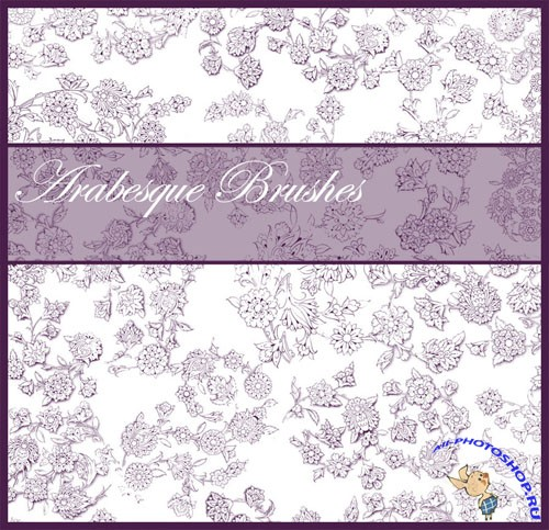 Arabesque Photoshop Brushes Pack #1