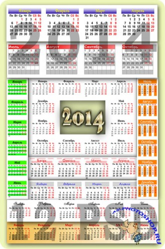 12 ����������� ����� �� 2014 ��� / 12 calendars grids for 2014