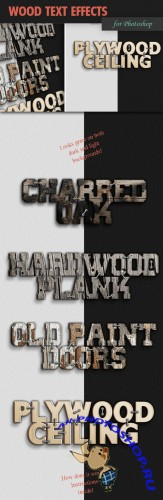 Designtnt - Wood PS Text Effects