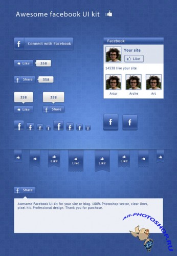 Awesome Facebook User Interface PSD Template