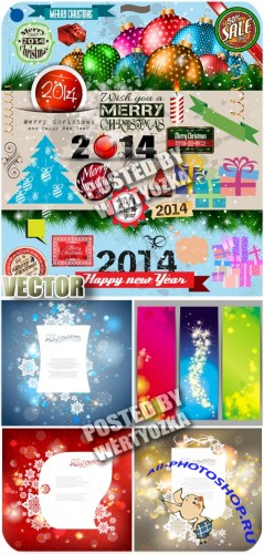 �������������� ���� � ������, ��������� � ����� / Christmas background - stock vector