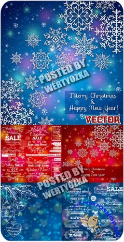 �������������� ������� ���� � ���������� / Shining Christmas background - stock vector