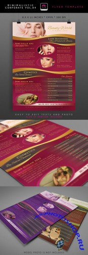 Cosmetic Beauty World Flyer/Poster PSD Template