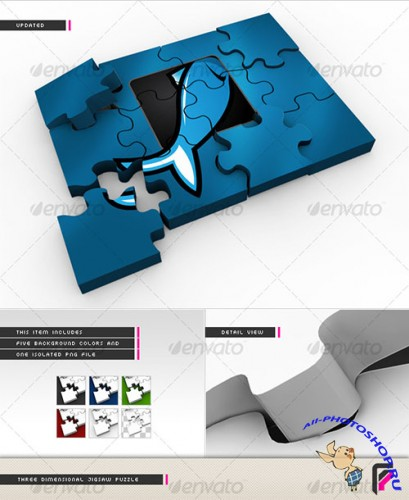 GraphicRiver - 3D Jigsaw Puzzle 64582