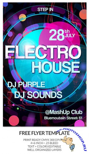 Electro House Party Flyer/Poster PSD Template