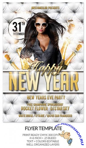 Happy New Year Party Flyer/Poster PSD Template