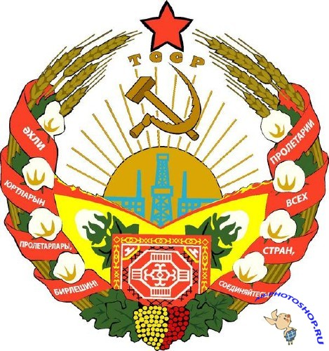 Герб СССР и гербы советских социалистических республик в векторе ...