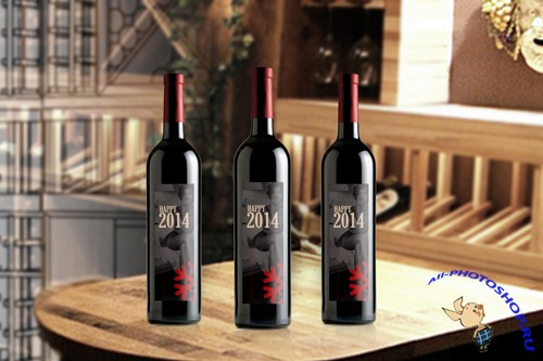 Wine Bottle Mock-up Template PSD