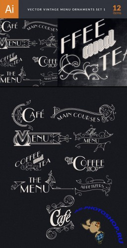 Vintage Menu Ornaments Vector Illustrations Set 1