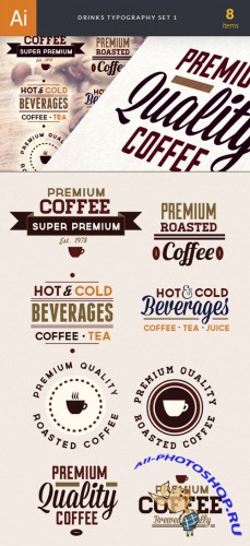 Designtnt - Drinks Typography Set 1