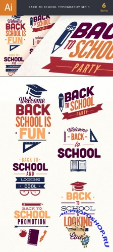Back to School Typography Vector Elements Set 1
