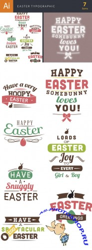 Easter Typographic Vector Elements Set 2