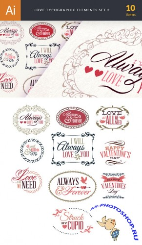 Love Typography Vector Elements Set 2