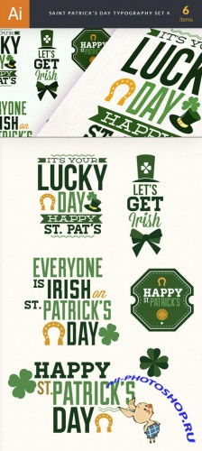 Saint Patrick's Day Vector Illustrations Pack 4