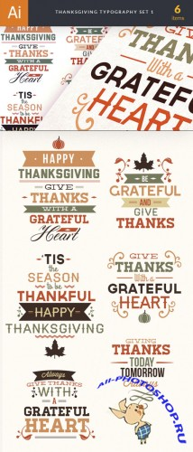 Thanksgiving Typography Vector Elements Set 1