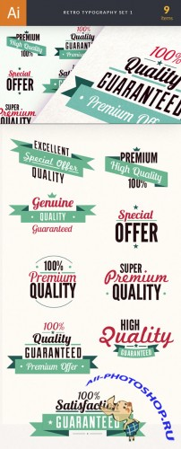Retro Typographic Vector Elements Set 1