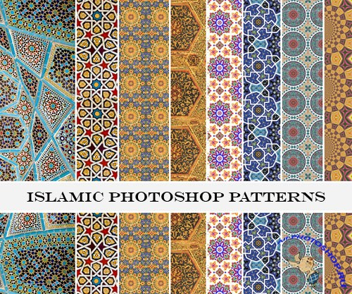 Islamic Photoshop Patterns